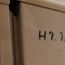 整理:冷蔵庫が来ました1 - あれこれ貼らない編の記事に添付されている画像