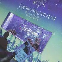 水族館ー☆彡の記事に添付されている画像