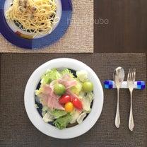 近頃作品のお皿を愛用しています。アドバンスコースで作ったお皿の記事に添付されている画像