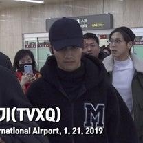 【動画】1/21 NEWSEN 東方神起 金浦空港入国の記事に添付されている画像