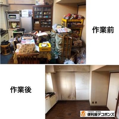 大阪市東淀川区で不用品回収をしました。の記事に添付されている画像