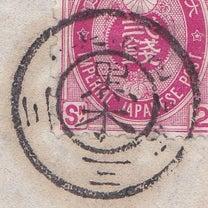 61 黒木郵便局 二重丸型日付印 KG型の記事に添付されている画像
