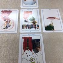 愛を惜しみなく与えることが愛の循環につながっていく☆霊視+カード+ヒーリング@はの記事に添付されている画像