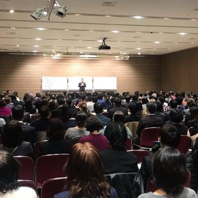東京進出の記事に添付されている画像