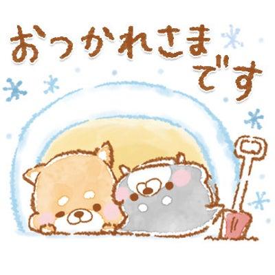 うるおい美肌をキープする為に(* ^ー゜)ノの記事に添付されている画像