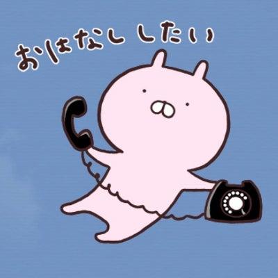 魔法のコミュニケーション☆の記事に添付されている画像