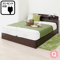 新居~家具…置ける???~の記事に添付されている画像