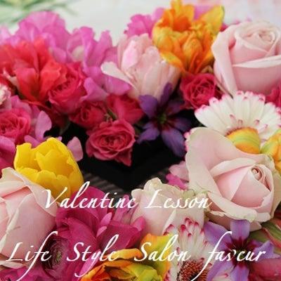 バレンタインフラワーレッスン♥の記事に添付されている画像