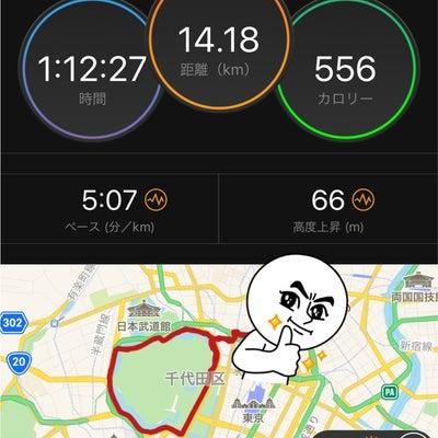 安室ちゃんdayと大阪前最後のポイ練の記事に添付されている画像