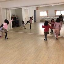 〜☆今日のレッスン☆〜の記事に添付されている画像