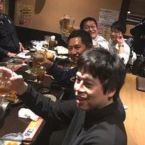 2019年度 新年会in東京の記事に添付されている画像