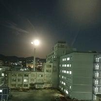 昨日は今年最初の満月の記事に添付されている画像