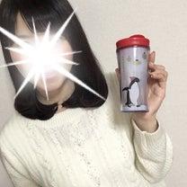 裏技?常識?スタバドリンクをお得に飲む方法♡の記事に添付されている画像
