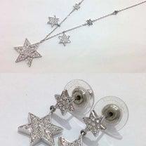 上尾桶川北本蓮田鴻巣 貴金属 金プラチナ ブランド バッグ 時計 買取 ダイヤ金の記事に添付されている画像