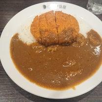 【今日の一皿】メンチカツカレー / CoCo壱番屋 中区市民会館前店の記事に添付されている画像