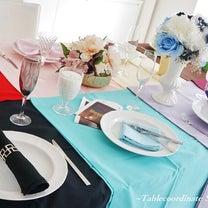 テーブルコーディネート初レッスン♡の記事に添付されている画像