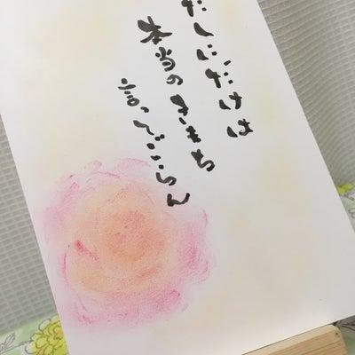 満月の誓い☆彡の記事に添付されている画像