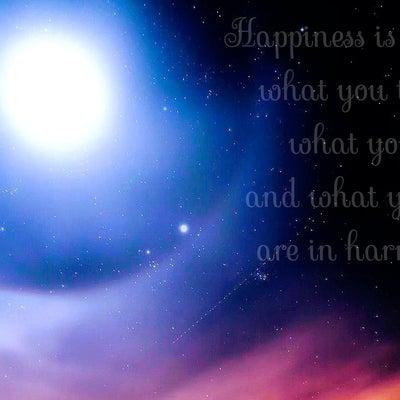 人の幸せを喜べない自分にもマルをしようの記事に添付されている画像