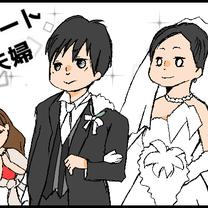 いとこの結婚式で思ったことの記事に添付されている画像