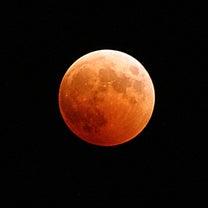 獅子座月食満月 スーパー・ブラッド・ウルフムーンの記事に添付されている画像