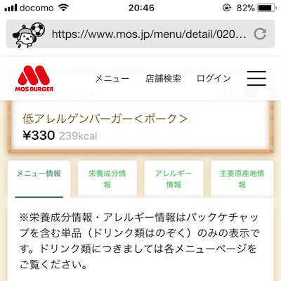 ☆1y3m5d&18w6d☆の記事に添付されている画像