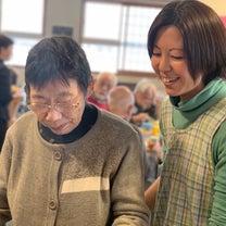 新年会〜小規模 ふくじゅの記事に添付されている画像