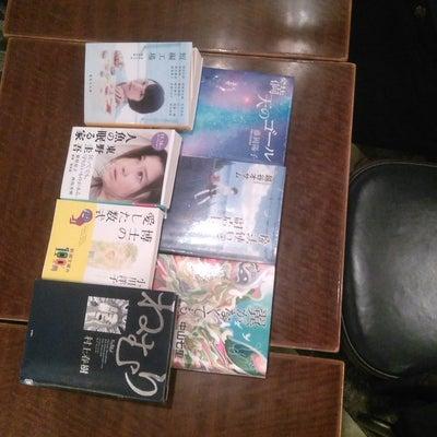 #399 1月11日(金)伏見桃山の記事に添付されている画像