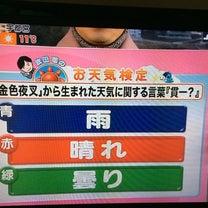 依田さんの記事に添付されている画像
