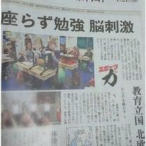 【放課後等デイサービス】どう調べたら良いのだろう|山陽小野田市の記事に添付されている画像