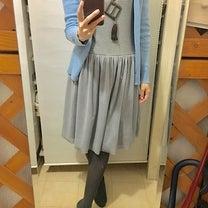 その服は今日の自分の気持ちを包んでくれる服ですか?の記事に添付されている画像