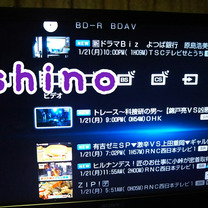 HDDさん、お疲れ様~(*˙︶˙*)☆*°の記事に添付されている画像