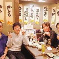 日本史・世界史講師の新年会!の記事に添付されている画像