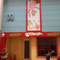 千林ファンタジーを見学してきました!の記事に添付されている画像