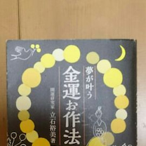 満月の夜に♪の記事に添付されている画像