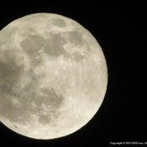 Full moonの記事に添付されている画像