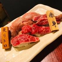 小倉の美食に気絶の記事に添付されている画像