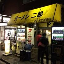 ラーメン二郎 新小金井街道店(18-36-36-114-755)12/21(金)の記事に添付されている画像