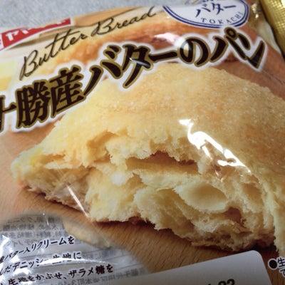 十勝産バターのパンの記事に添付されている画像