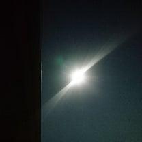 今日は満月☆私はワタシでいい☆自分自「神」に気付き、生きることを楽しめ!!☆獅子の記事に添付されている画像