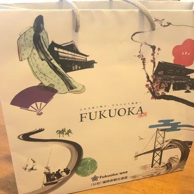 福岡県レストランキャンペーン その③の記事に添付されている画像