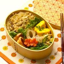 炊き込みご飯弁当。の記事に添付されている画像