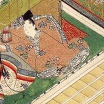 日本の歴史を動かした女たち①の記事に添付されている画像
