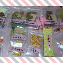 ハム☆ミ 食べれるものをの記事に添付されている画像