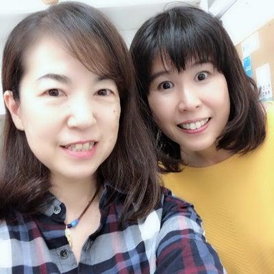 東京 市ヶ谷&茨城 鹿島市で心屋塾初級セミナー開催されます。の記事に添付されている画像