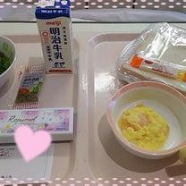 管理入院♡15日目の記事に添付されている画像