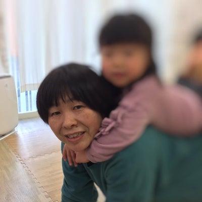 子供と繋がった時の記事に添付されている画像