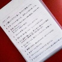 1/22(火)☆今日はメンタル受診日の記事に添付されている画像