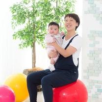 【2019/2/7(木)スタート】MIYOの産後トータルケアクラス(尼崎市武庫之の記事に添付されている画像