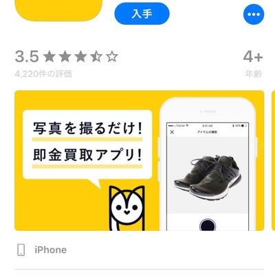 キャッシュ最大5000円‼️お互い500円もらえます♡の記事に添付されている画像