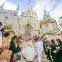 【結婚記念日】1年記念日♡の記事に添付されている画像
